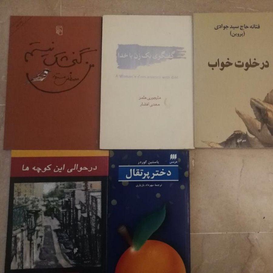 انواع کتاب ادبی